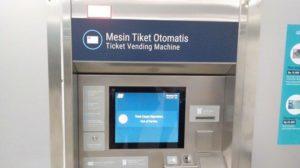 manfaat vending machine