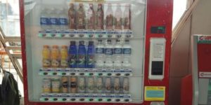 vending machine minuman indonesia