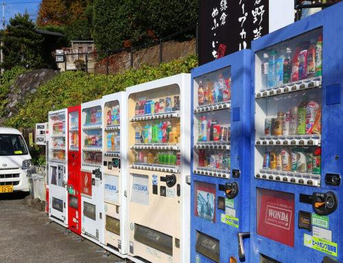 Produk Unik Vending Machine di Jepang, Indonesia Kapan ?