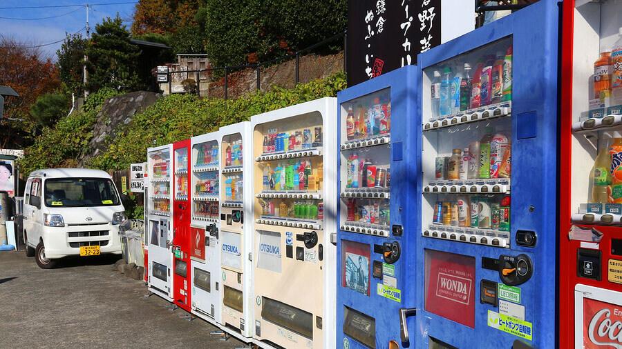 bisnis vending machine