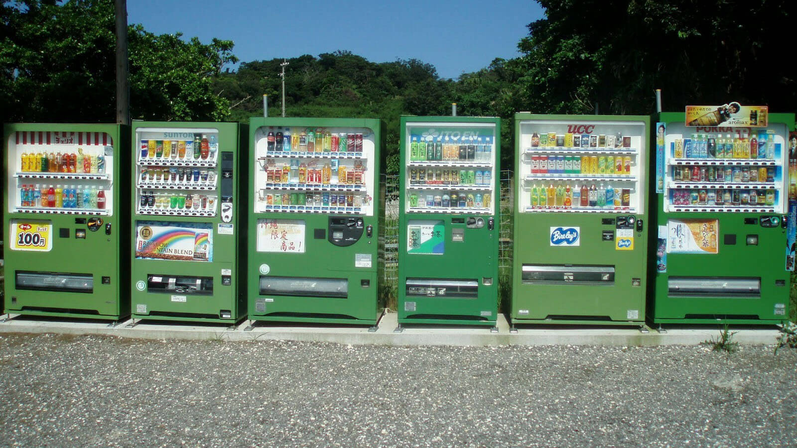vending machine di indonesia