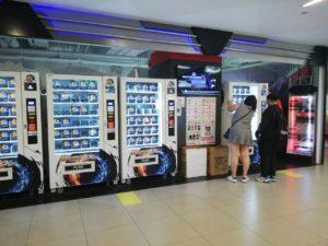 beli vending machine