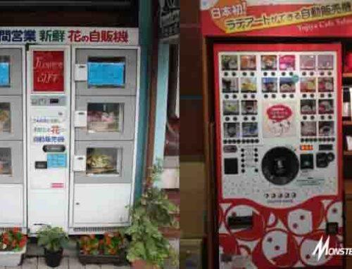 Vending Machine Menjadi Populer di Indonesia