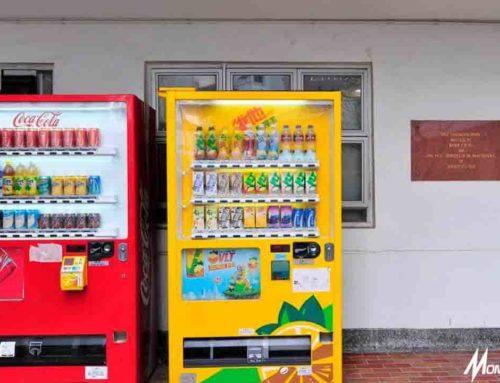 Sistem Bisnis Vending Machine di Indonesia