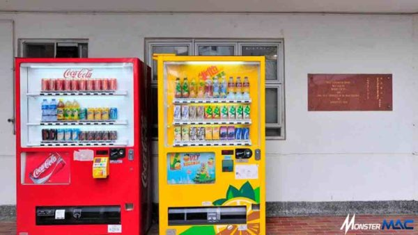 sewa vending machine