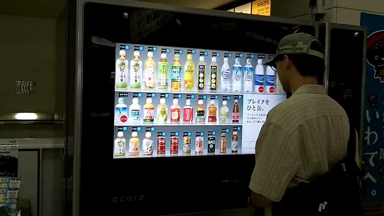 sejarah vending machine