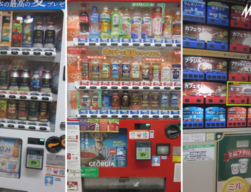 Beragam Produk Vending Machine yang Cocok untuk Bisnis di Indonesia
