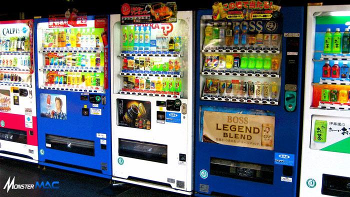 Modal Bisnis Vending Machine