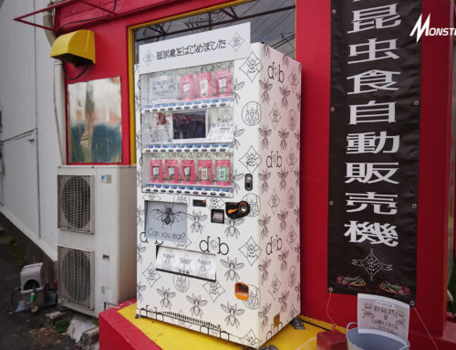 Wisata Kuliner di Jepang Dengan Sajian Vending Machine Serangga