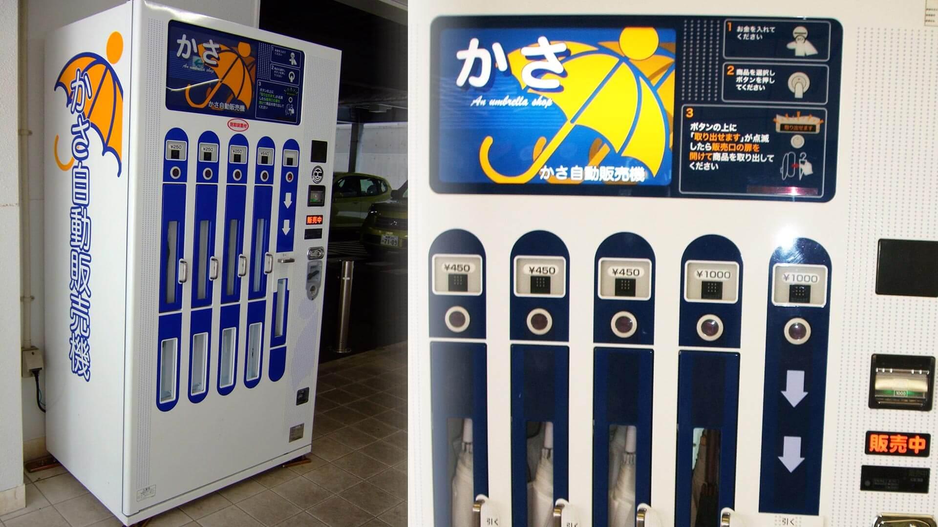 Vending Machine Payung