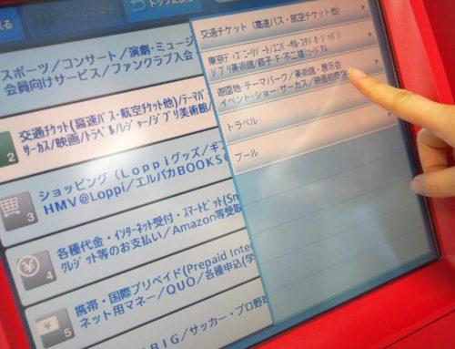 Vending Machine Untuk Jual Tiket Museum Doraemon, Hello Kitty, Hingga Ghibli