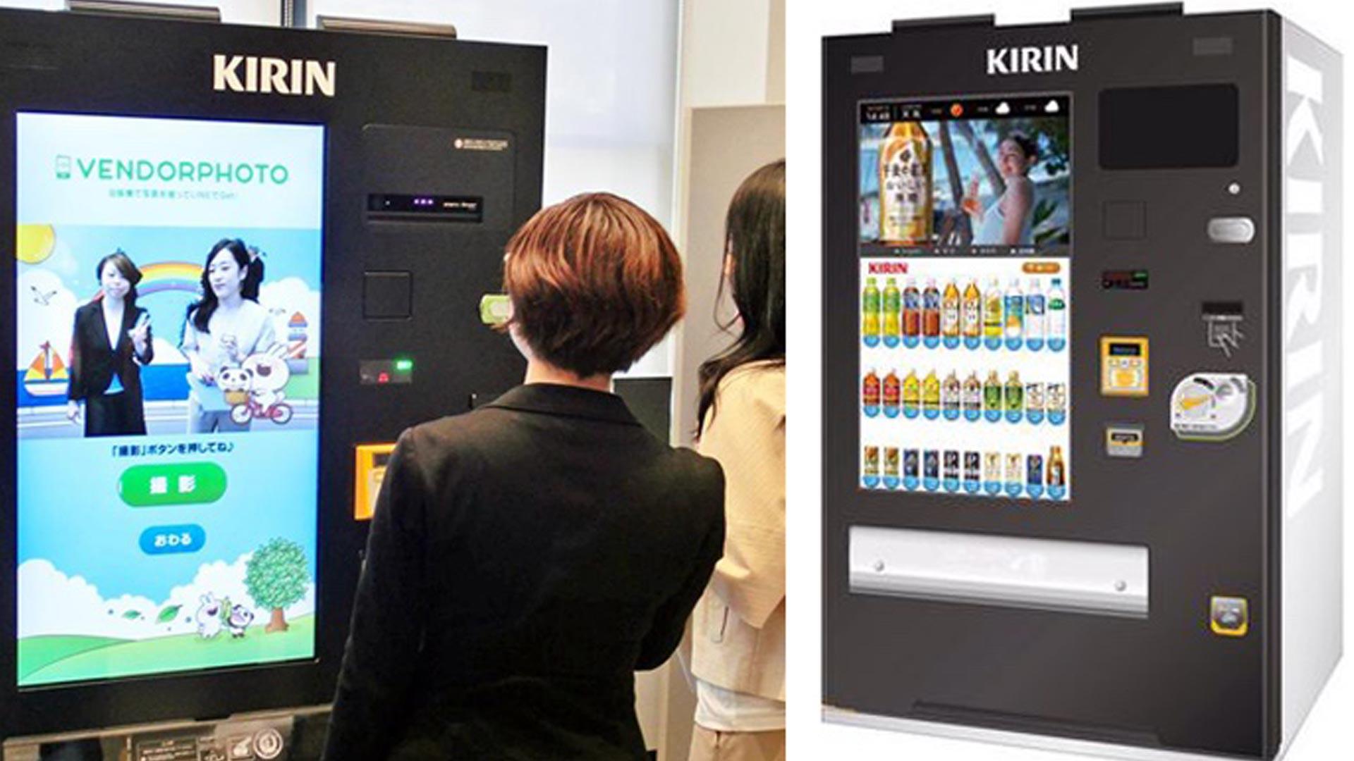 Vending Machine Selfie