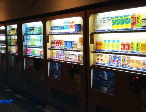 Apa Itu Vending Machine dan Manfaatnya Bagi Bisnis Anda