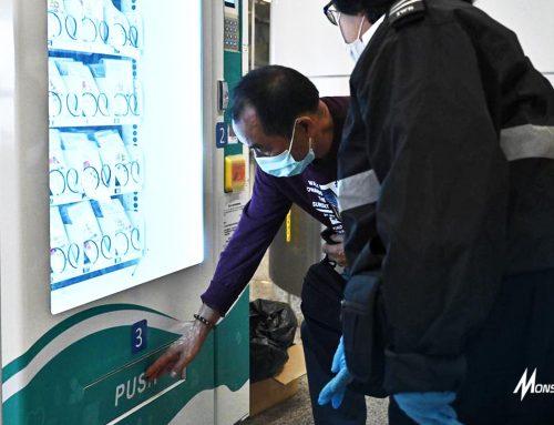 Cara Memulai Bisnis Vending Machine Supaya Untung Melimpah
